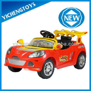 remote control baby carkids ride on cars with the parent control remote