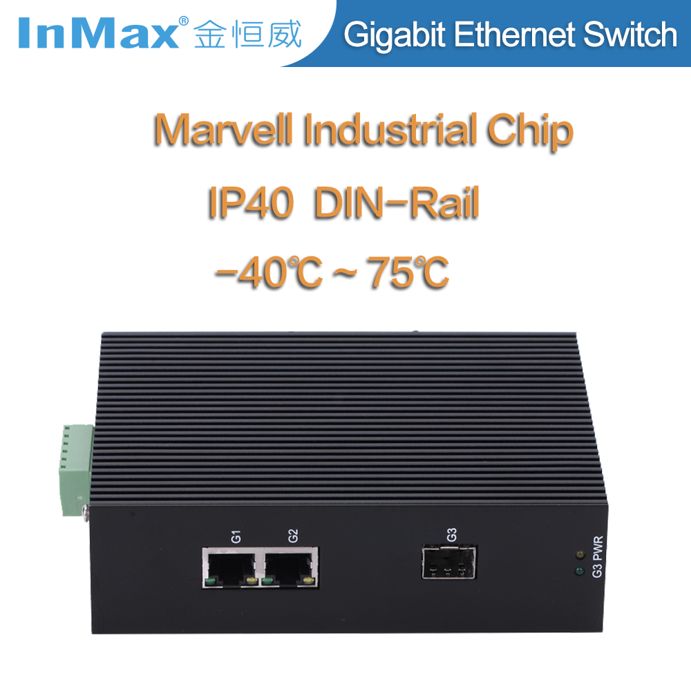 3 ports gigabit Network Switch for intelligent transportation system i503A