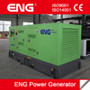 silent canopy diesel generator 60kw Automatic control system