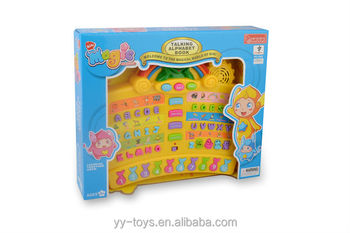 Alphabet Learning Toys : Talking alphabet book baby learning toy buy baby learning toy