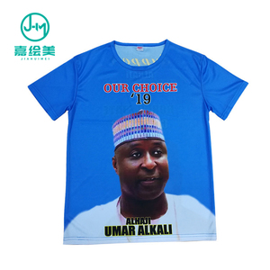 JHM White Tshirt Malawi Election , Custom Election T Shirts Design Online Transfers