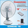 16'' rechargeable emergency fan with LED and remote control