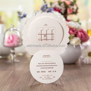 Wishmade 2017 Design Round Wedding Invitation Cards Cw5039