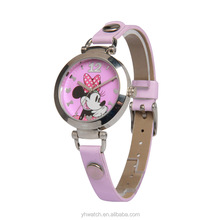Kids Watches With Cartoon Image Smart Watch For Children