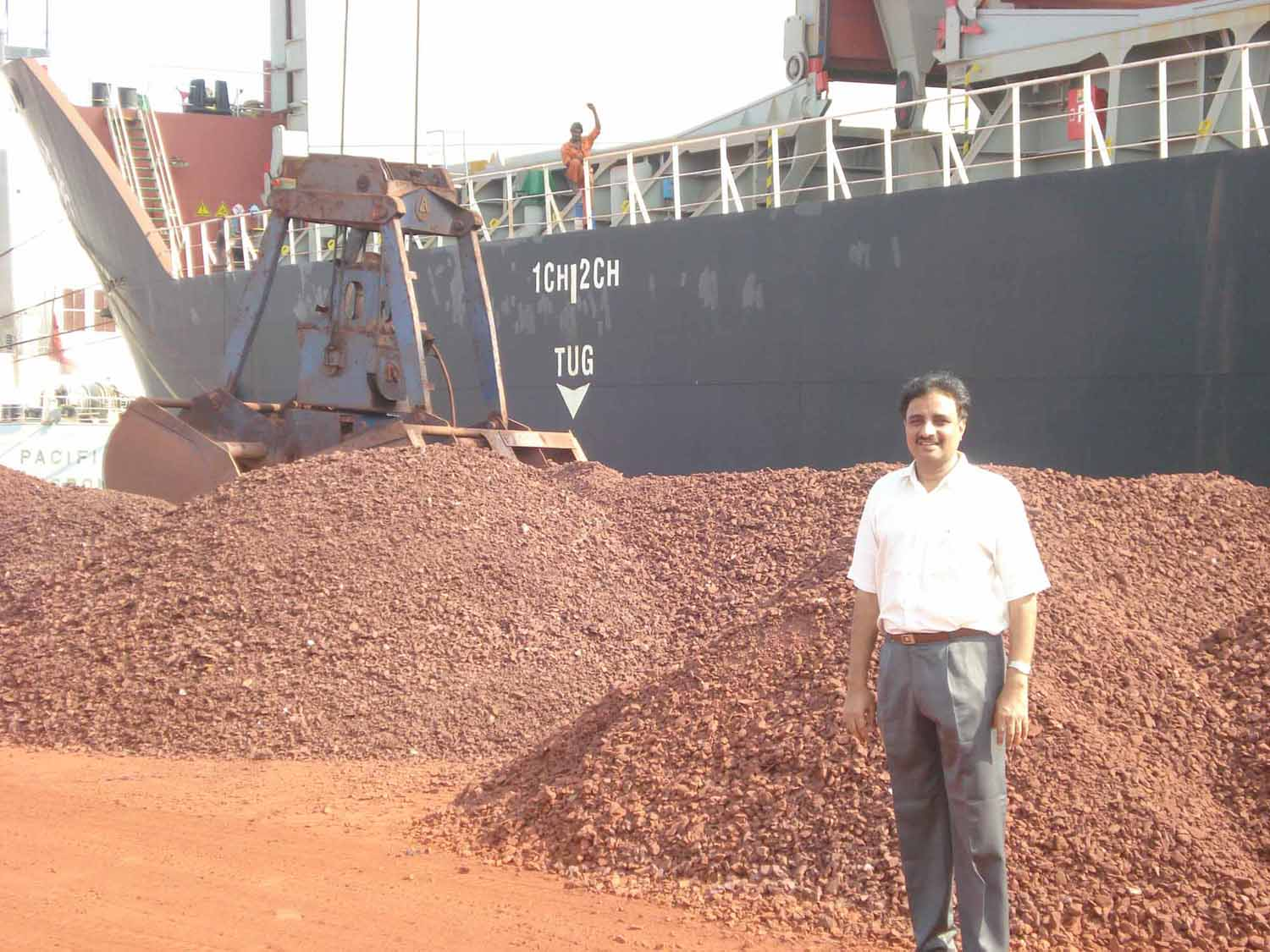 Indian Iron Ore