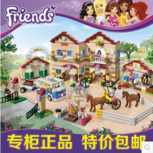 New Bela 10170 Friends Series Girls Housework Time Panorama minifigures Building Blocks girl toys Compatible With Legoe 3185