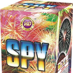 Hot selling wholesale pyro cake fireworks with low price