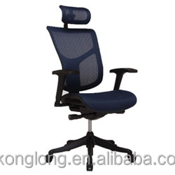 China Office Chair Price Made In 150kg