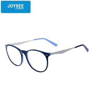 77d4ae7eb3 Innovative Design Optical Glasses