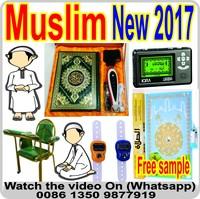 5Pillars Islamic Board Game-Muslim Islamic Children Board Game Play ideas Gift