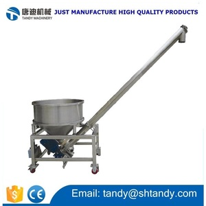 Industrial equipment heated drying screw conveyor for powder