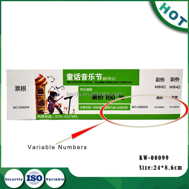 perforated ticket wholesale source quality perforated ticket