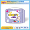 Free samples cute baby fine diapers for baby