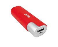 New promotional gift travel rohs power bank 2600mah, mini power bank charger 2000mah