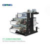 Computer high speed flexo printing machine for carton box