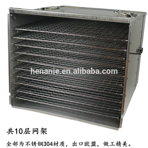 High Quality 304 stainless steel Mini food drying machine / home food dehydrator / home use 10 layers fruits dryer