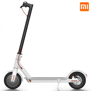 Xiaomi foldable 250W electric scooter in white color