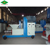 rice husk biofuel forming machine for sale