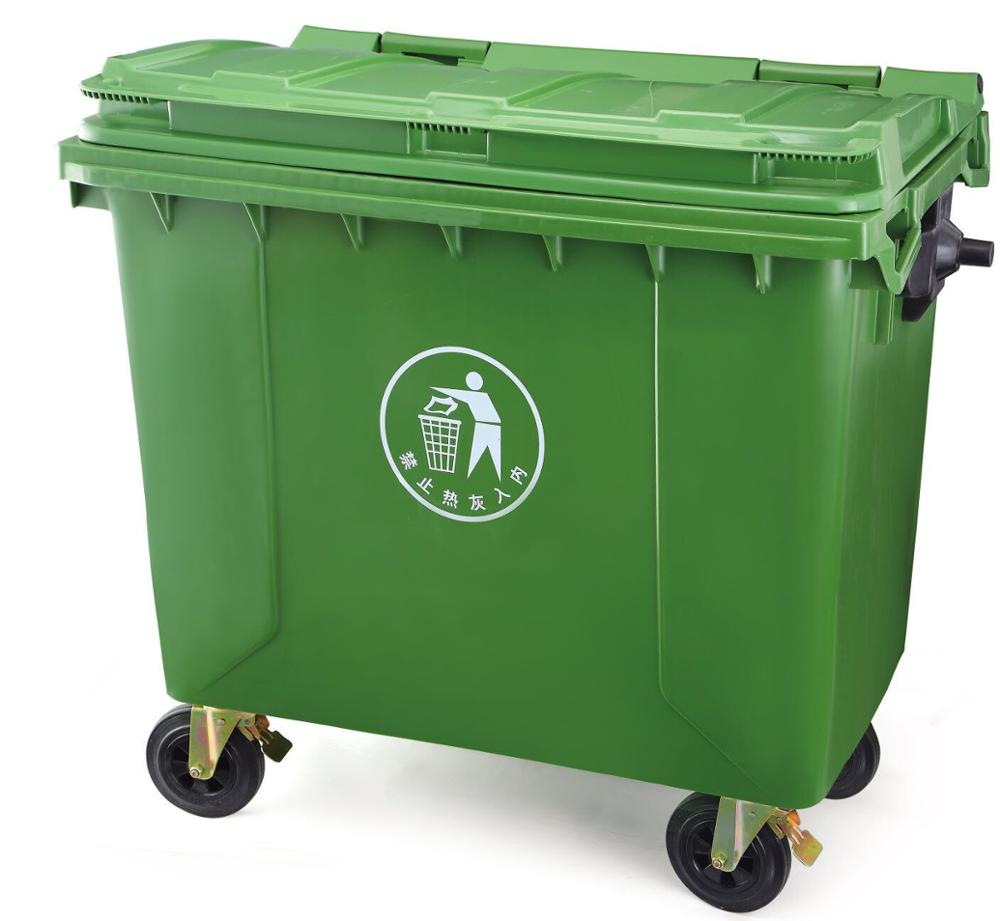 Eco Freundliche Dual Fach Schritt Pedal Recycling Container, Recycling Container/