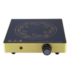 ceramic hot plate burners for electric stove small cooker