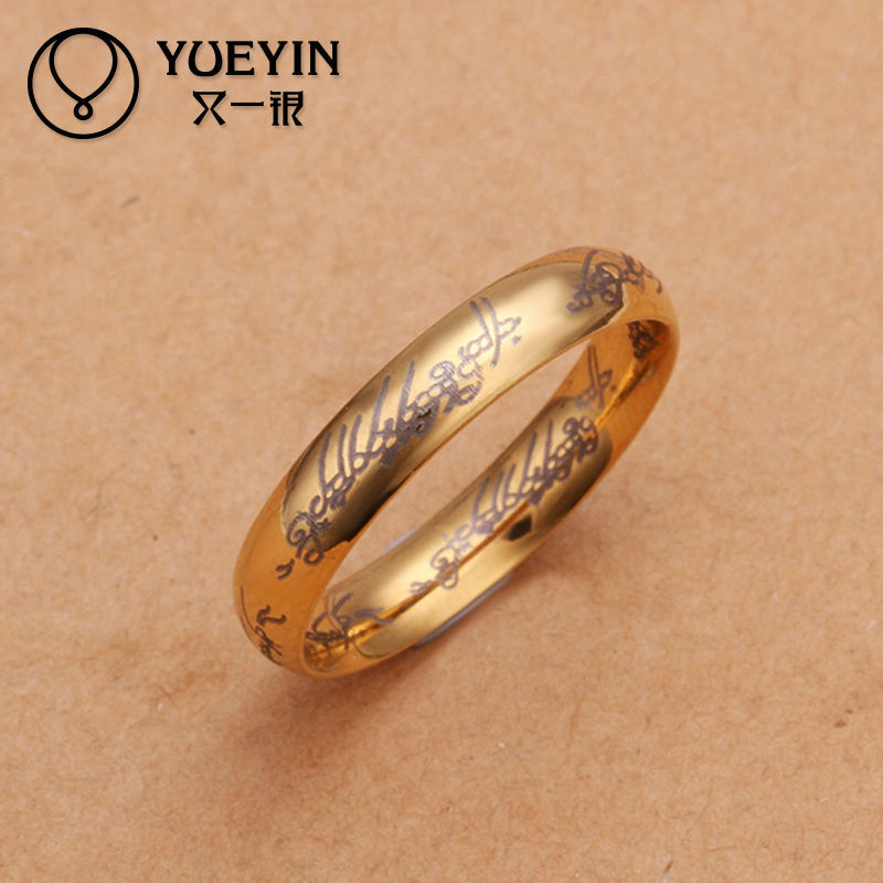 European style italian 2 gram gold ring