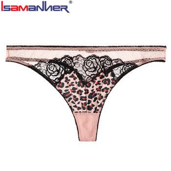 Women in panties sex with women