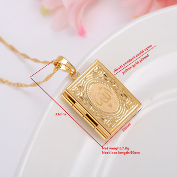 Big gold allah muslim islamic quran pendant 24k men gold pendant big gold allah muslim islamic quran pendant 24k men gold pendant aloadofball Image collections
