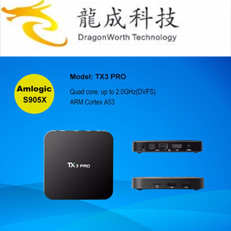 TX3 pro android hd media player smart box tv 4K 1G 8G free iptv smart box download hindi video hd songs