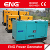 diesel generator powered by Mitsubishi engine