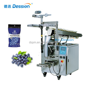 Blueberry Fruit Packing Machine For Food Granule In Pouches