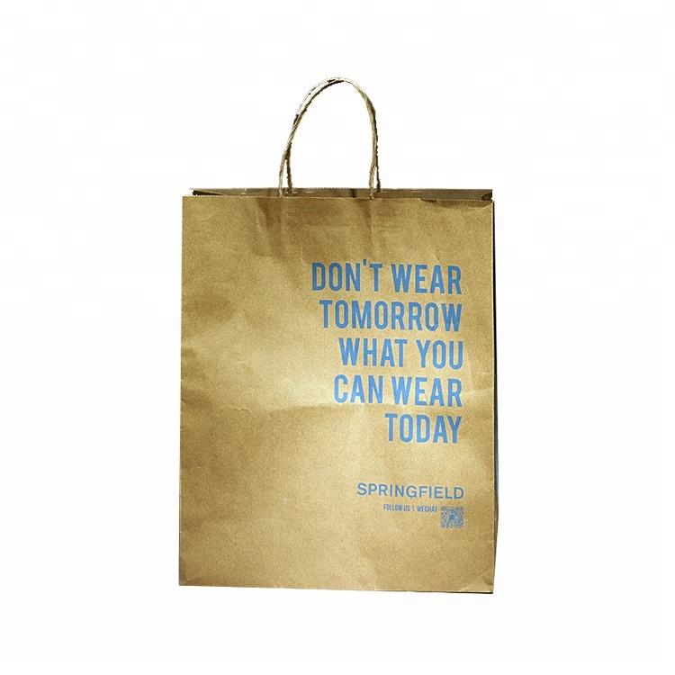 custom private design printed brand logo paper bag
