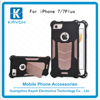 [kayoh]2016 new arrival armor Iron Man bracket cell phone case for mobile phone accessorie make your own phone case for iPhone 7
