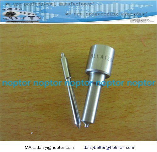 Auto Fuel Nozzle 2 437 010 082