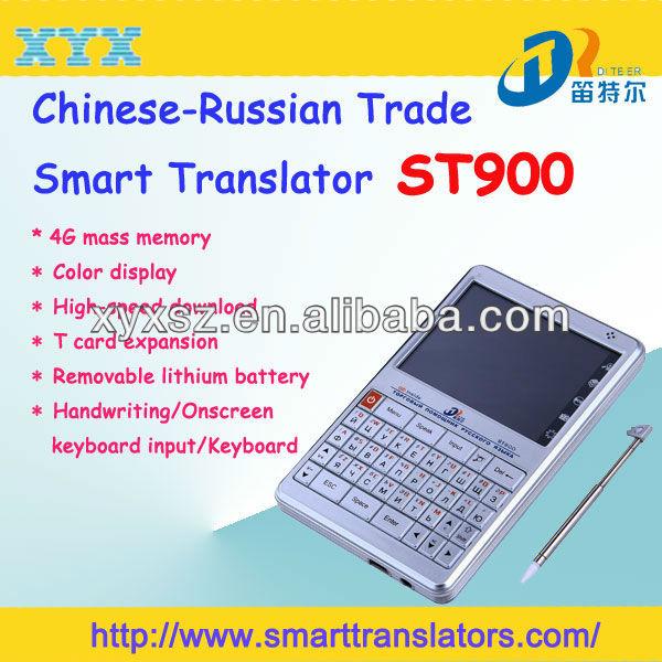 Electronic Pen Translator St900 Electronic Translator+chinese ...
