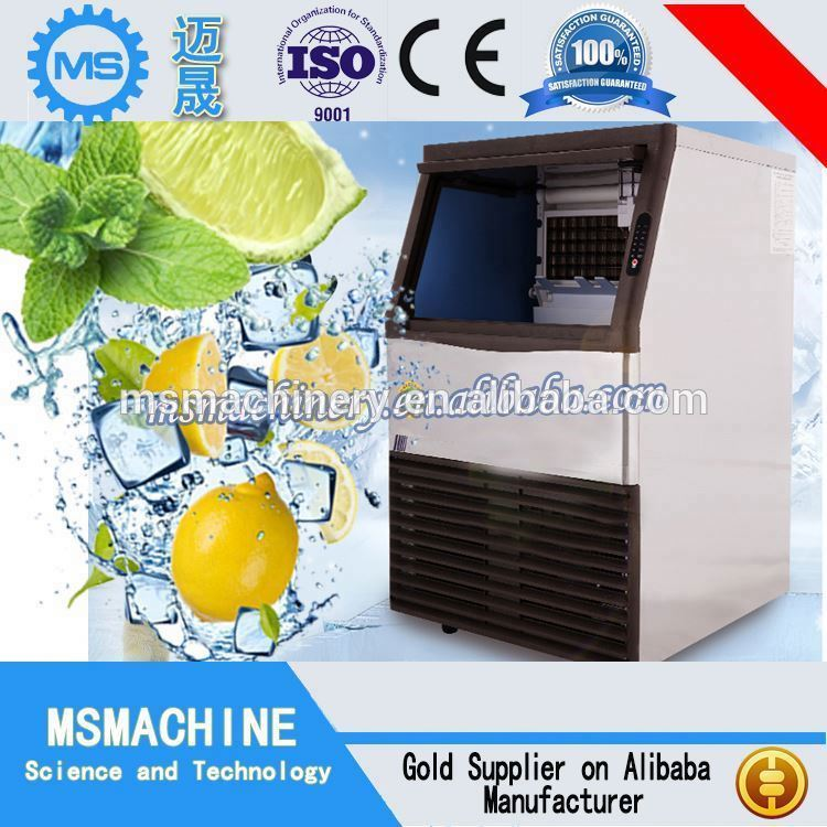 Commercial round ice maker