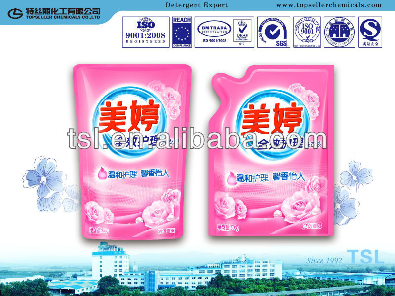 China Made Good quality Cheap price Perfumed Detergent Laundry liquid