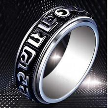 Cool design fashion alloy ring trend new man rings