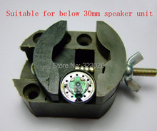Diy tools welding jig speaker headphone plug unit retaining clip can clip 8MM 9MM 10MM15MM