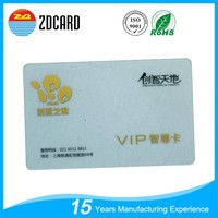 High quality professional manufacturer 14443A 2k smart card with factory price