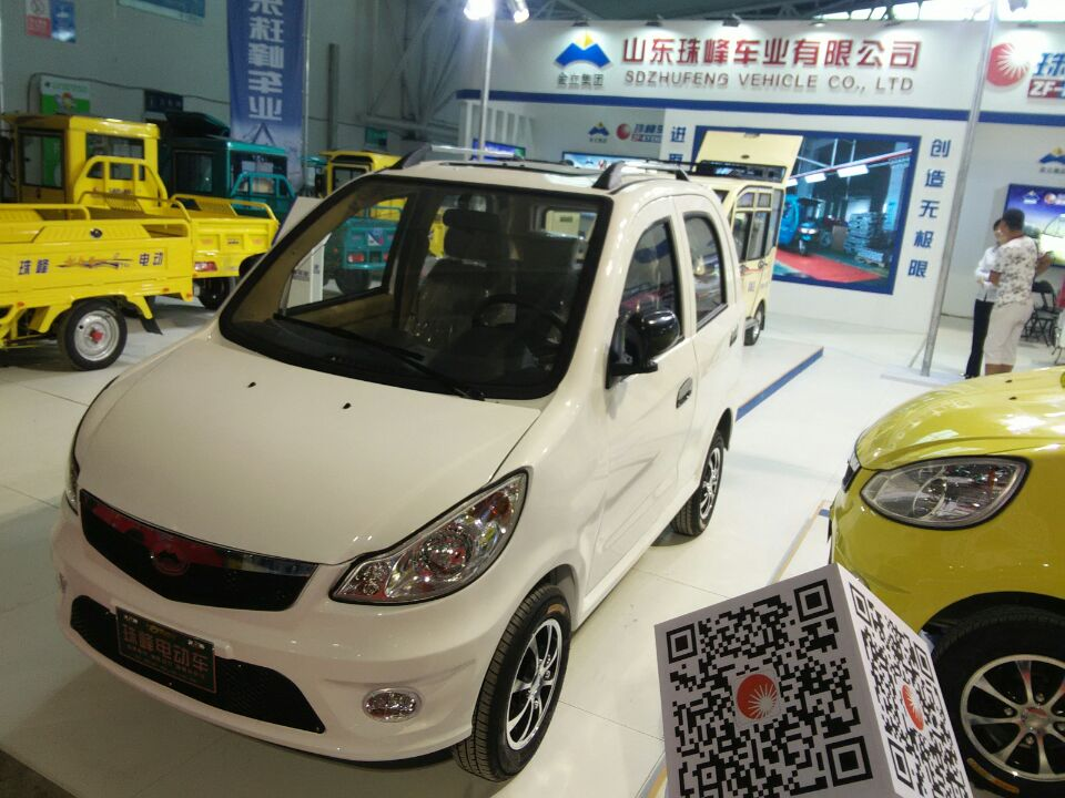 China made hybrid generatoring electric car High Speed