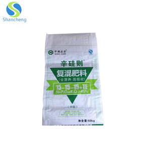 China color printed pp woven cement bag 25kg 50kg flour packing bag