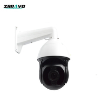 PTZ Manufacturer 2 Mega Pixel Hi3516D CCTV Speed Dome Camera 20X 1080P Smart Intelligent PTZ Camera with Auto Tracking Function