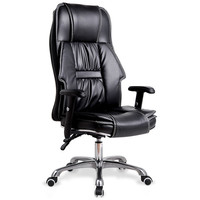 Hot sale boss ergonomic vintage plastic arm leather executive best quality office chair
