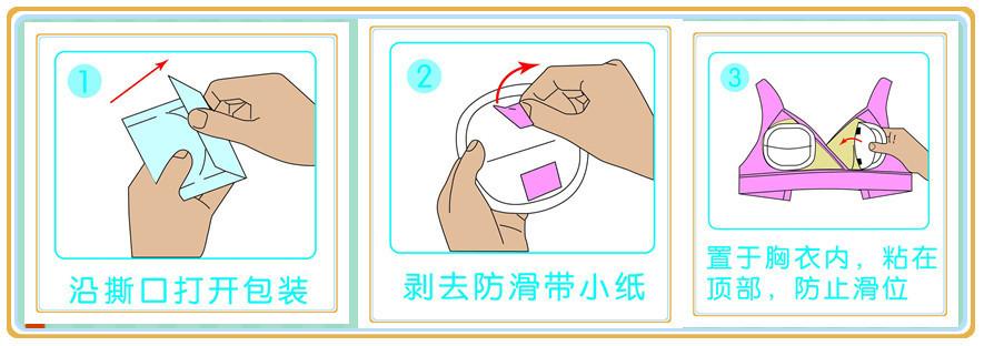Quadrate Disposable Nursing Pads With Elastic Buy
