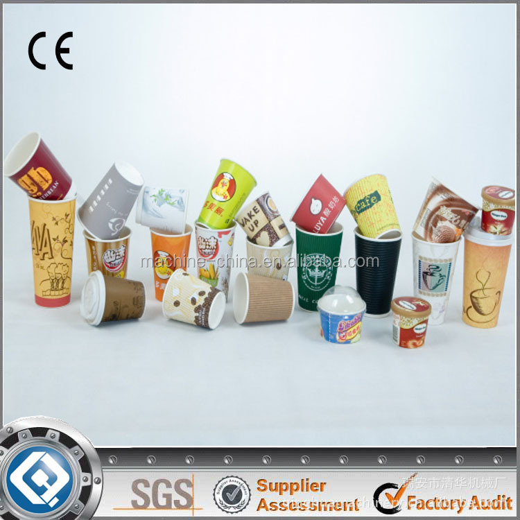 Custom Logo Printed Paper Cups Disposable 7oz Paper Cups
