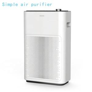 Air Purifier For Nail Salon, Air Purifier For Nail Salon Suppliers ...