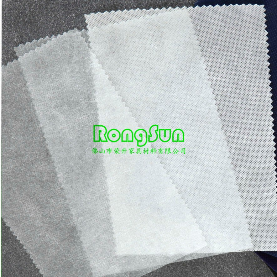 PP nonwoven fabrics are on sale in Global sourcing festival
