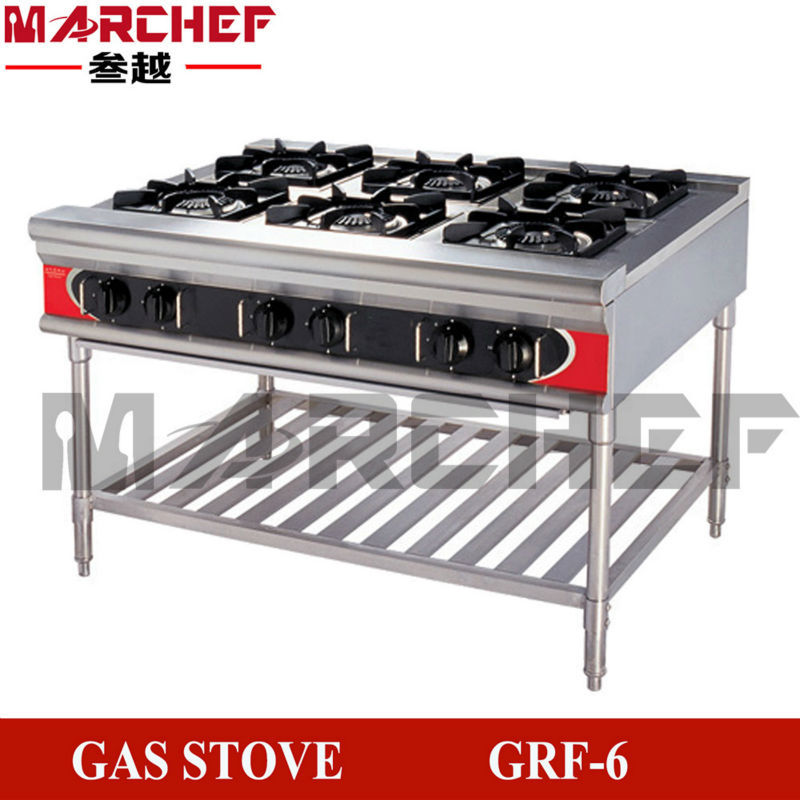 stove with range 8 burners free standing type commercial kitchen restaurant