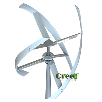 Low Noise 5kw Domestic Vertical Axis Wind Turbine Wind Turbine Residential  Use - Buy 5kw Vertical Axis Wind Turbine,High Efficiency Wind Turbine,Home