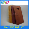 Durable cell phone cases for HTC ONE M7